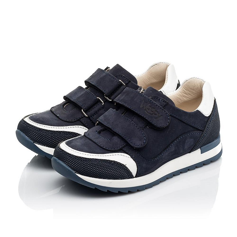 Детские кроссовки Woopy Fashion синие для мальчиков натуральный нубук размер 20-37 (8016) Фото 3