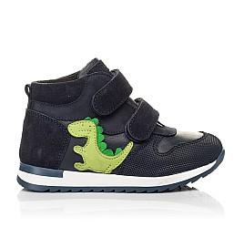 Детские демисезонные ботинки Woopy Fashion синие для мальчиков натуральный нубук размер 20-30 (8018) Фото 4