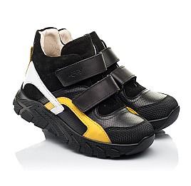 Детские демисезонные ботинки (подкладка кожа) Woopy Fashion черные для мальчиков натуральная кожа, замша размер 26-40 (8026) Фото 1
