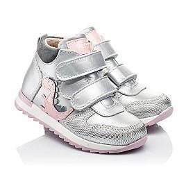 Детские демисезонные ботинки Woopy Fashion серебряные для девочек натуральная кожа размер 20-30 (8029) Фото 1