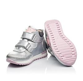 Детские демисезонные ботинки Woopy Fashion серебряные для девочек натуральная кожа размер 20-30 (8029) Фото 2