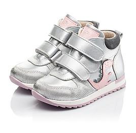 Детские демисезонные ботинки Woopy Fashion серебряные для девочек натуральная кожа размер 20-30 (8029) Фото 3