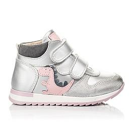 Детские демисезонные ботинки Woopy Fashion серебряные для девочек натуральная кожа размер 20-30 (8029) Фото 4