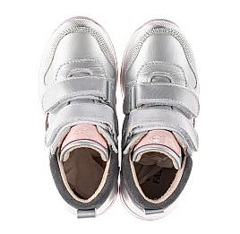Детские демисезонные ботинки Woopy Fashion серебряные для девочек натуральная кожа размер 20-30 (8029) Фото 5