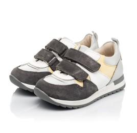 Детские кроссовки Woopy Fashion разноцветные для мальчиков натуральная кожа и замша размер 20-30 (8037) Фото 2