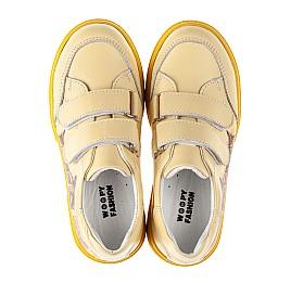 Детские кеды Woopy Fashion желтые для девочек натуральная кожа размер 21-30 (8039) Фото 5