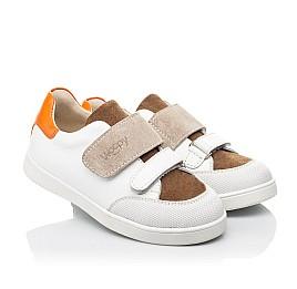 Детские кеды Woopy Fashion белые для мальчиков натуральная кожа и нубук размер 19-30 (8043) Фото 1