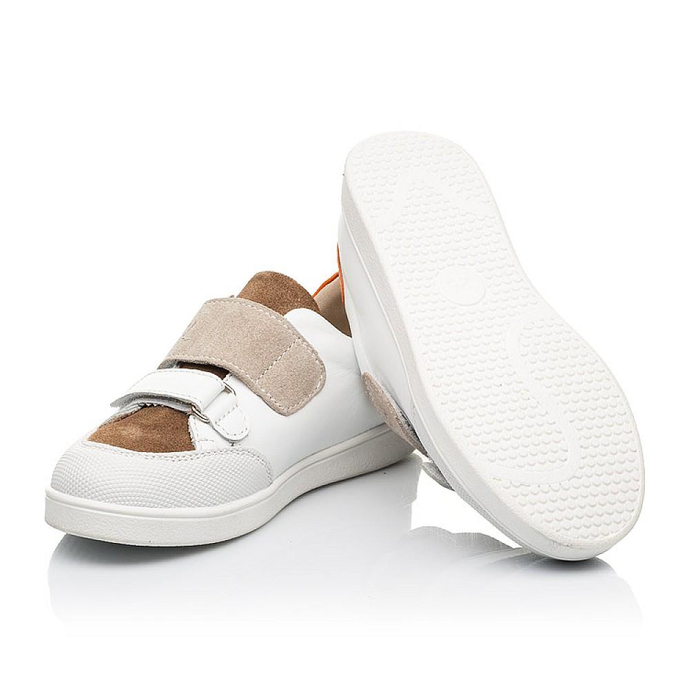 Детские кеды Woopy Fashion белые для мальчиков натуральная кожа и нубук размер 19-30 (8043) Фото 2
