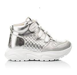 Детские демисезонные ботинки (подкладка кожа) Woopy Orthopedic серебряные для девочек натуральная кожа размер 31-40 (8050) Фото 4