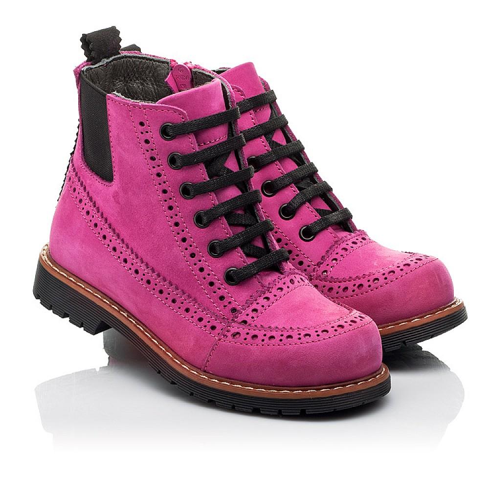 Детские демисезонные ботинки Woopy Orthopedic розовые для девочек натуральный нубук размер 27-38 (8051) Фото 1
