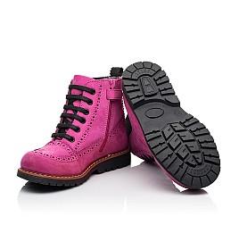 Детские демисезонные ботинки Woopy Orthopedic розовые для девочек натуральный нубук размер 27-38 (8051) Фото 2