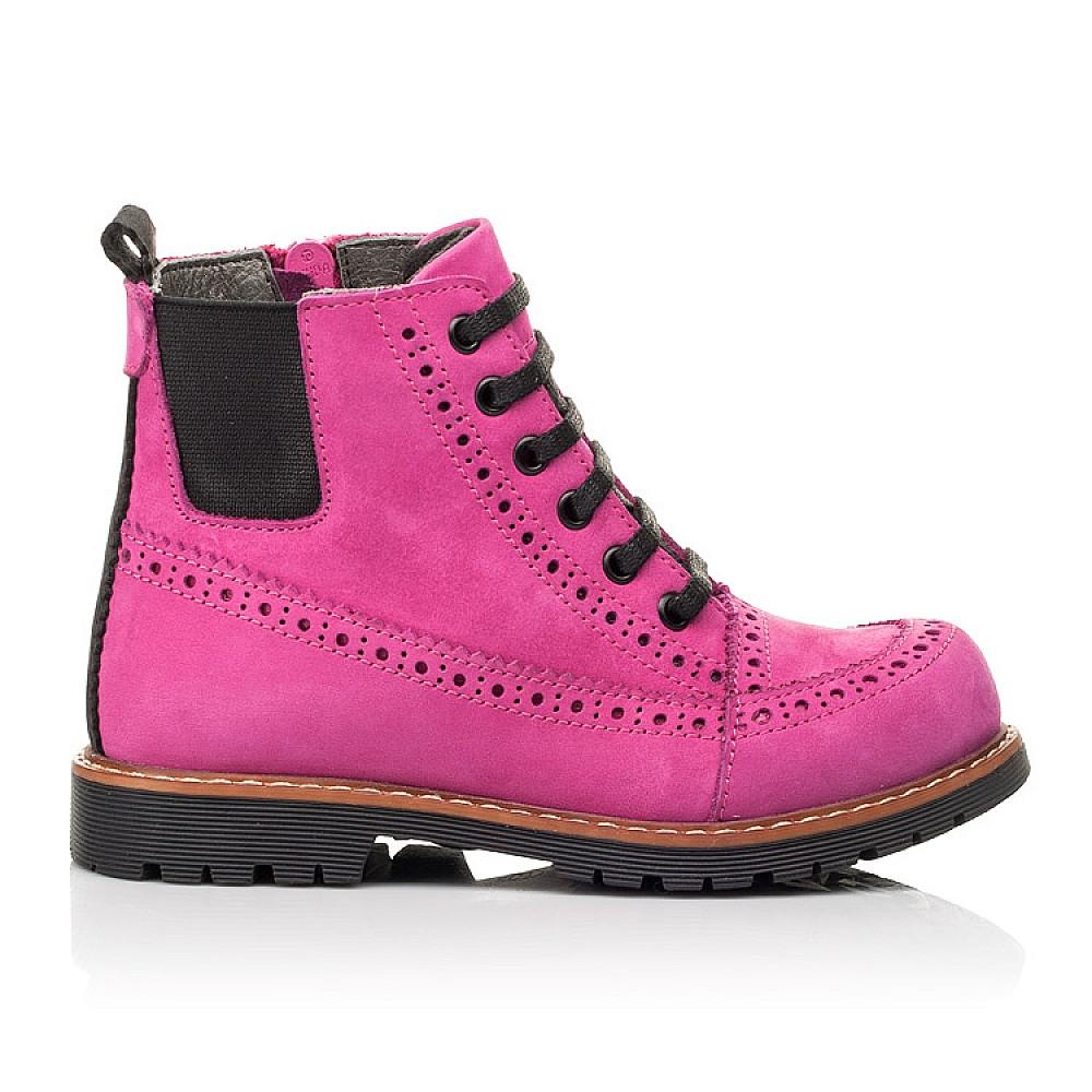 Детские демисезонные ботинки Woopy Orthopedic розовые для девочек натуральный нубук размер 27-38 (8051) Фото 4