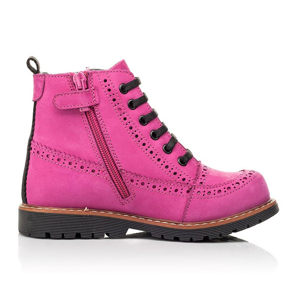 Детские демисезонные ботинки Woopy Orthopedic розовые для девочек натуральный нубук размер 27-38 (8051) Фото 5