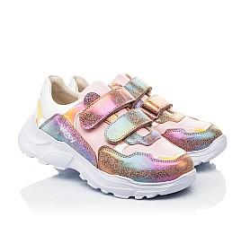 Детские кроссовки Woopy Fashion разноцветные для девочек натуральная кожа и нубук размер 28-40 (8055) Фото 1