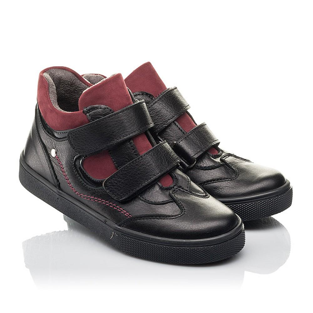 Детские демисезонные ботинки Woopy Fashion черные для мальчиков натуральная кожа размер 21-30 (8062) Фото 1