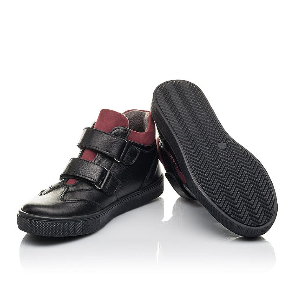 Детские демисезонные ботинки Woopy Fashion черные для мальчиков натуральная кожа размер 21-30 (8062) Фото 2