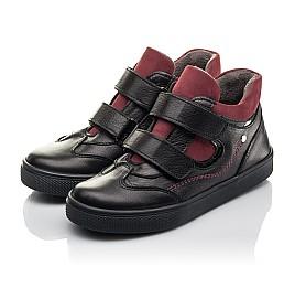Детские демисезонные ботинки Woopy Fashion черные для мальчиков натуральная кожа размер 21-30 (8062) Фото 3
