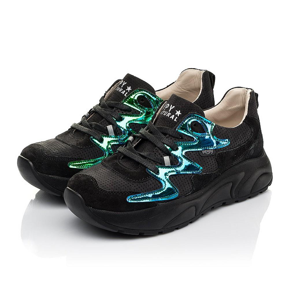 Детские кроссовки Woopy Fashion черные для девочек натуральный нубук размер 31-40 (8066) Фото 3