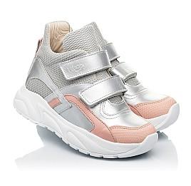 Детские демисезонные ботинки (подкладка кожа) Woopy Fashion серебряные для девочек современный текстиль, натуральная кожа размер 23-40 (8068) Фото 1