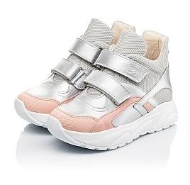 Детские демисезонные ботинки (подкладка кожа) Woopy Fashion серебряные для девочек современный текстиль, натуральная кожа размер 23-40 (8068) Фото 3