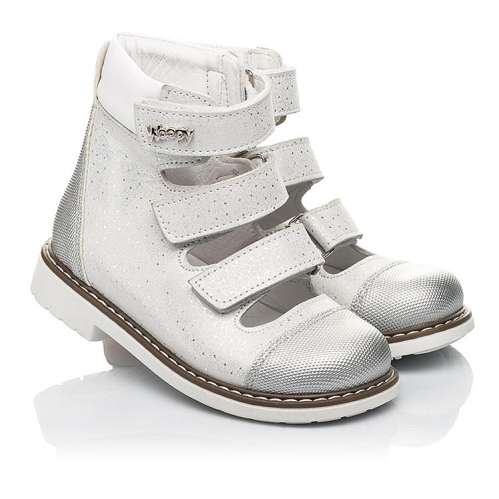 Детские ортопедические туфли (с высоким берцем) Woopy Orthopedic серебряные для девочек натуральный нубук размер 19-33 (8072) Фото 1