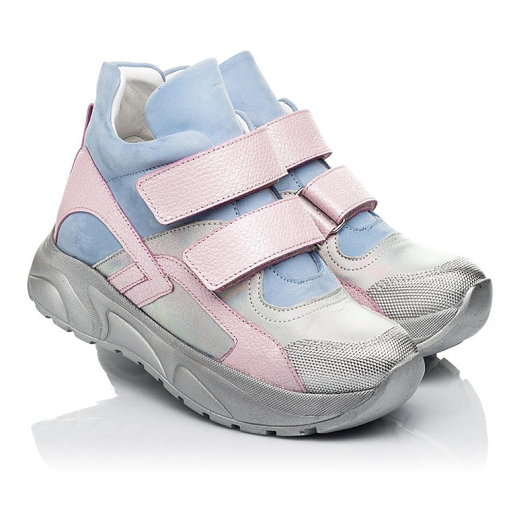 Детские демисезонные ботинки (подкладка кожа) Woopy Fashion разноцветные для девочек натуральный нубук и кожа размер 21-39 (8074) Фото 1