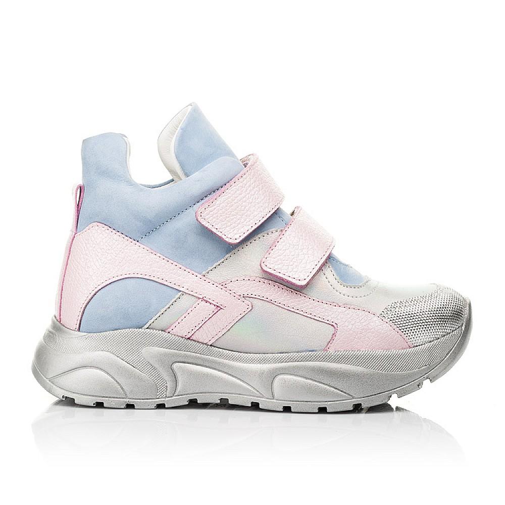 Детские демисезонные ботинки (подкладка кожа) Woopy Fashion разноцветные для девочек натуральный нубук и кожа размер 21-39 (8074) Фото 3