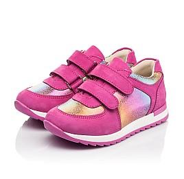 Детские кроссовки Woopy Fashion малиновые для девочек натуральный нубук размер 20-30 (8089) Фото 3