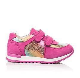 Детские кроссовки Woopy Fashion малиновые для девочек натуральный нубук размер 20-30 (8089) Фото 4