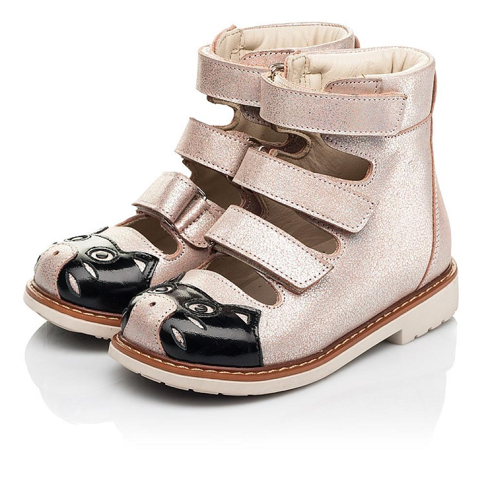 Детские ортопедические туфли (с высоким берцем) Woopy Orthopedic пудровые для девочек натуральный нубук размер 19-30 (8098) Фото 3
