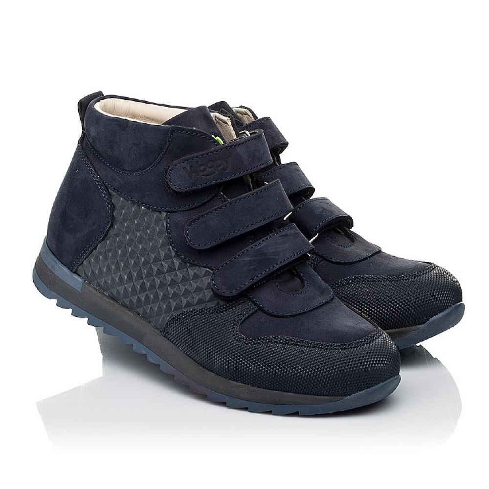 Детские демисезонные ботинки (подкладка кожа) Woopy Fashion синие для девочек натуральный нубук размер 31-40 (8099) Фото 1
