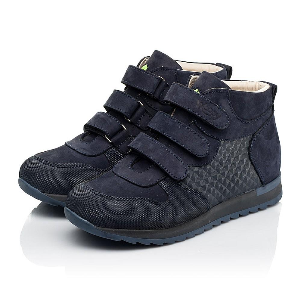 Детские демисезонные ботинки (подкладка кожа) Woopy Fashion синие для девочек натуральный нубук размер 31-40 (8099) Фото 3