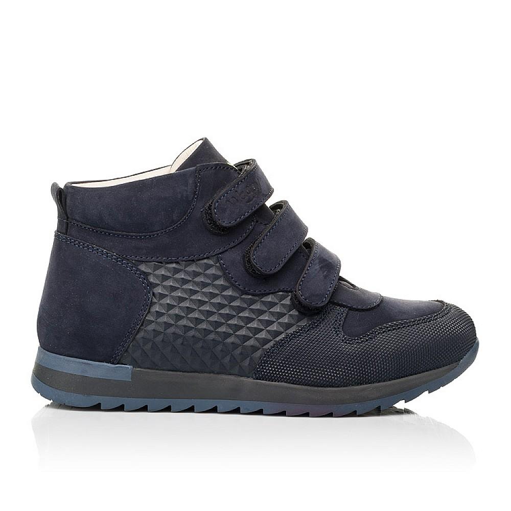 Детские демисезонные ботинки (подкладка кожа) Woopy Fashion синие для девочек натуральный нубук размер 31-40 (8099) Фото 5