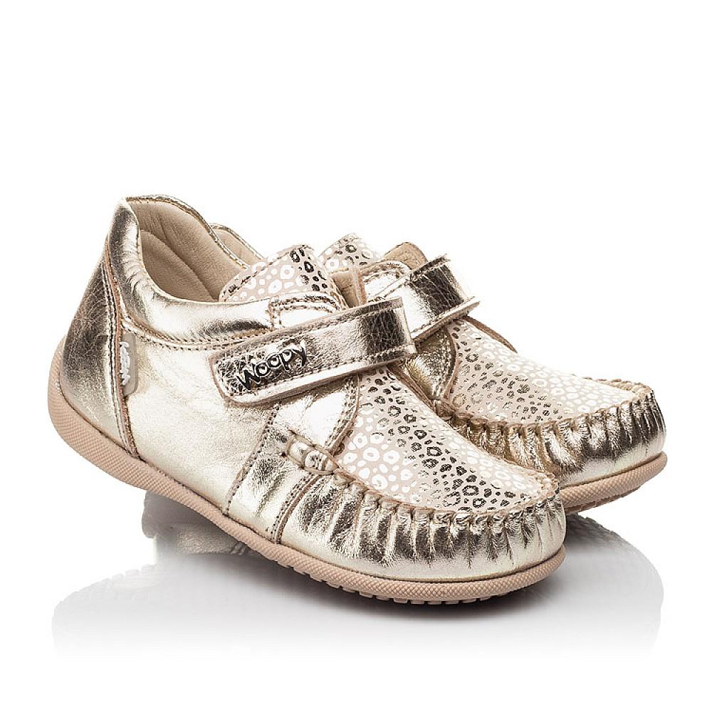 Детские мокасины Woopy Fashion золотые для девочек натуральная кожа и нубук размер 23-30 (8110) Фото 1