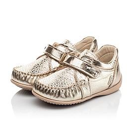 Детские мокасины Woopy Fashion золотые для девочек натуральная кожа и нубук размер 23-30 (8110) Фото 3