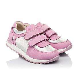Детские кроссовки Woopy Fashion розовые для девочек натуральная кожа и нубук размер 20-33 (8112) Фото 1