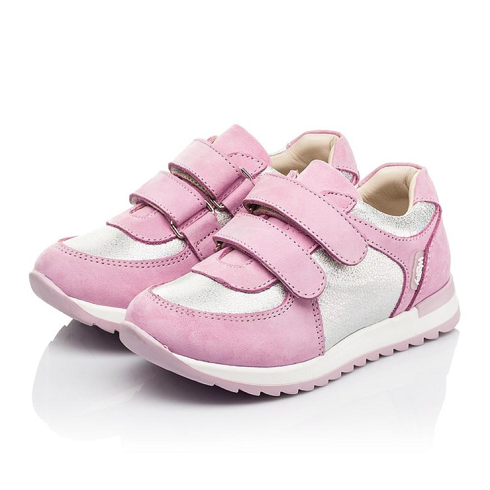 Детские кроссовки Woopy Fashion розовые для девочек натуральная кожа и нубук размер 20-33 (8112) Фото 3