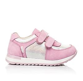 Детские кроссовки Woopy Fashion розовые для девочек натуральная кожа и нубук размер 20-33 (8112) Фото 4