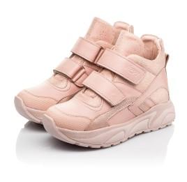 Детские демисезонные ботинки (подкладка кожа) Woopy Fashion пудровые для девочек натуральная кожа и нубук размер 21-40 (8114) Фото 5
