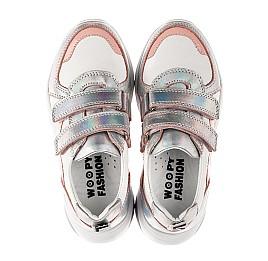 Детские кроссовки Woopy Fashion разноцветные для девочек натуральная кожа размер 21-36 (8125) Фото 5