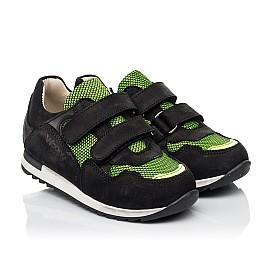 Детские кроссовки Woopy Fashion черные для мальчиков натуральный нубук и искусственный материал размер 20-36 (8133) Фото 1