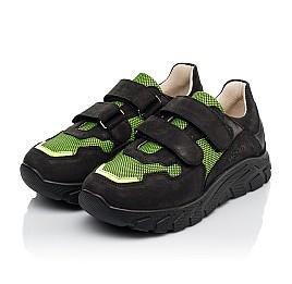 Детские кроссовки Woopy Fashion черные для мальчиков натуральный нубук и искусственный материал размер 20-36 (8133) Фото 5