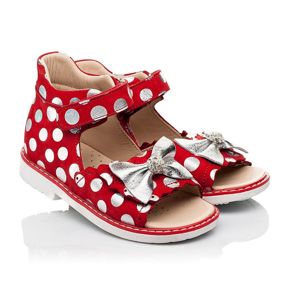 Детские босоножки Woopy Orthopedic красные для девочек натуральный нубук размер 20-30 (8137) Фото 1