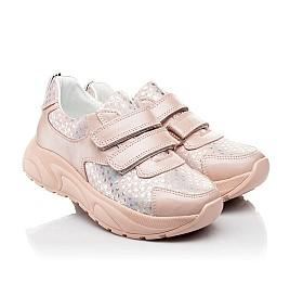 Детские кроссовки Woopy Fashion пудровые для девочек натуральный нубук и кожа размер 21-40 (8141) Фото 1