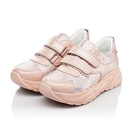 Детские кроссовки Woopy Fashion пудровые для девочек натуральный нубук и кожа размер 21-40 (8141) Фото 3