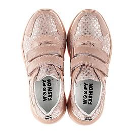 Детские кроссовки Woopy Fashion пудровые для девочек натуральный нубук и кожа размер 21-40 (8141) Фото 5