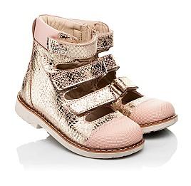 Детские ортопедические туфли (с высоким берцем) Woopy Orthopedic пудровые для девочек натуральный нубук размер 19-33 (8144) Фото 1