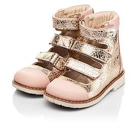 Детские ортопедические туфли (с высоким берцем) Woopy Orthopedic пудровые для девочек натуральный нубук размер 19-33 (8144) Фото 3