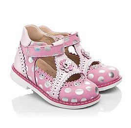 Детские закрытые босоножки Woopy Orthopedic розовые для девочек натуральные кожа и нубук размер 18-28 (8148) Фото 1
