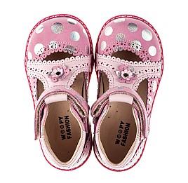 Детские закрытые босоножки Woopy Orthopedic розовые для девочек натуральные кожа и нубук размер 18-28 (8148) Фото 5